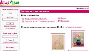 Скриншот 03.04.2014 185240.bmp